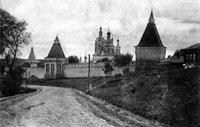 Памятные места Боровска