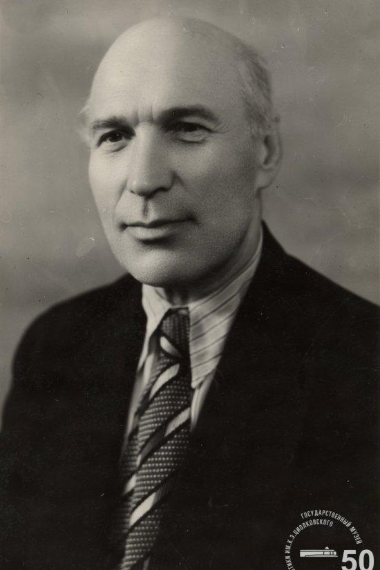 Акимов Василий Павлович, директор Дома-музея К.Э. Циолковского с 1944 по 1962 г.