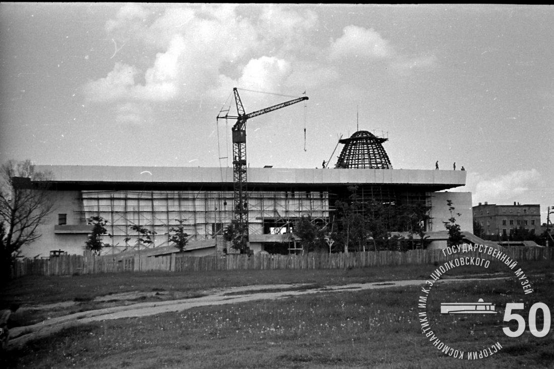 Строительная площадка Государственного музея К.Э. Циолковского.