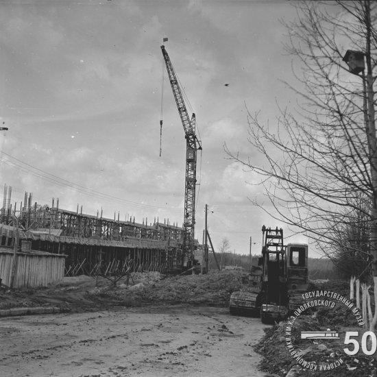 Фрагмент строительной площадки Государственного музея К.Э. Циолковского. Вид с северной стороны