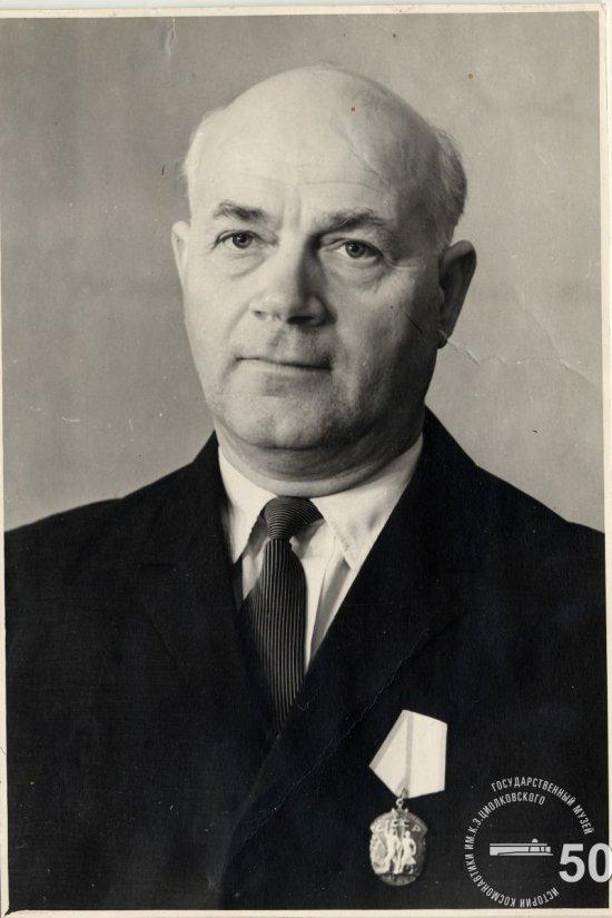 Скрипкин А.Т., директор Государственного музея истории космонавтики им. К.Э. Циолковского с 1962 по 1974 гг.