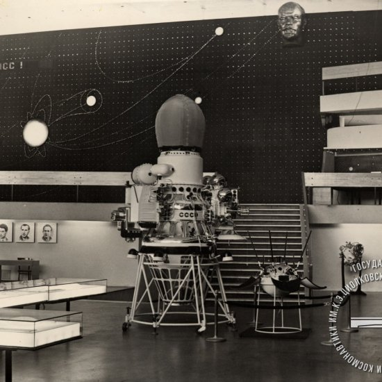 Зал ракетной техники. Фрагмент экспозиции, посвященной исследованию Луны