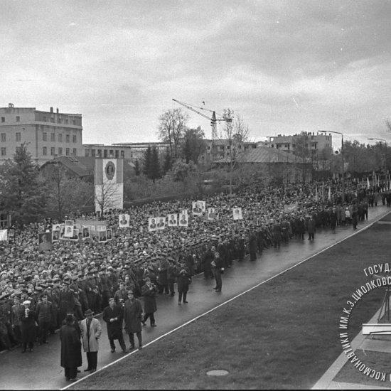 Митинг, посвященный открытию Государственного музея истории космонавтики им. К.Э. Циолковского