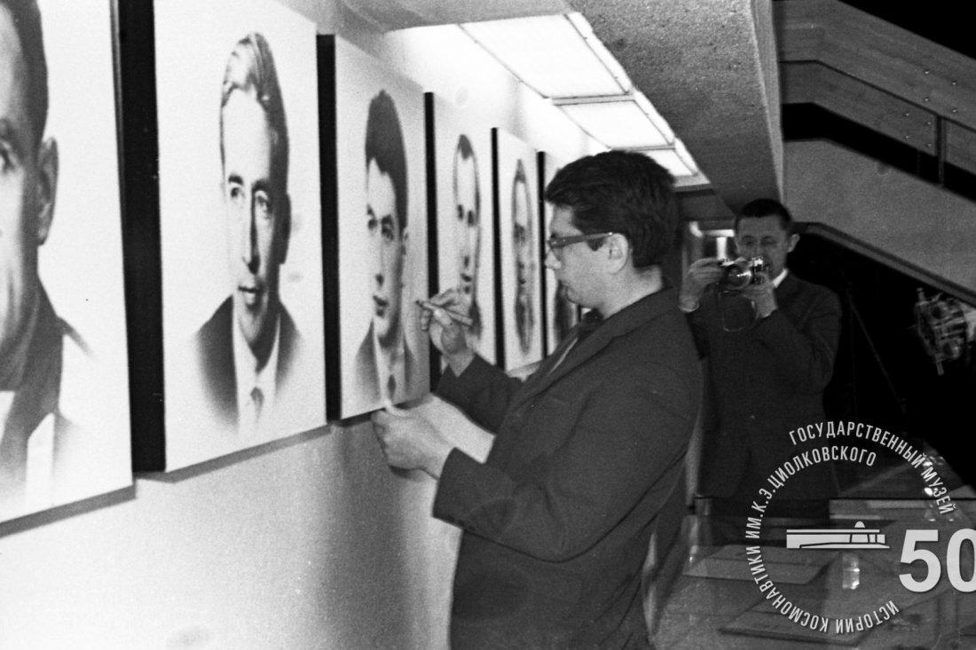 Лётчик-космонавт СССР Б.Б. Егоров ставит автограф на своём портрете во время посещения Государственного музея истории космонавтики.