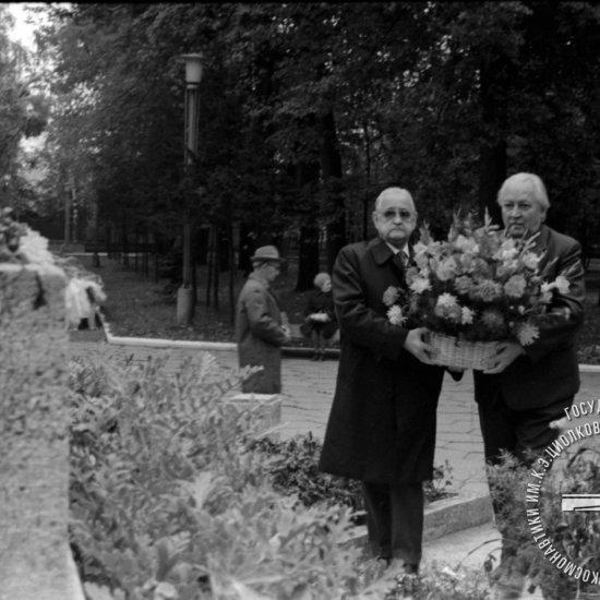 Президент Международной академии астронавтики Ч. Дрейпер, (США) и председатель Советского Национального объединения истории и философии естествознания и техники Б. Кедров возлагают цветы на могилу К.Э. Циолковского (слева направо).