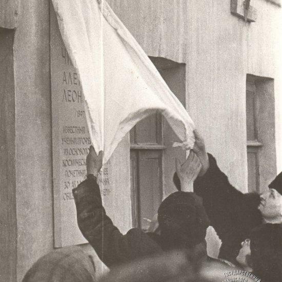 Снятие покрывала с мемориальной доски на доме № 62 по ул. Московской г. Калуги.