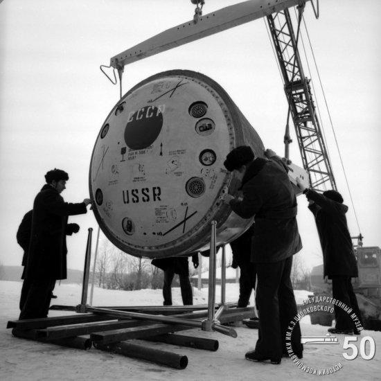 Новый экспонат музея спускаемый аппарат космического корабля «Союз-34».