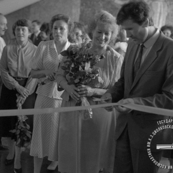 Открытие выставки «Я — Чайка», посвященной 25-летию полета В.В. Терешковой.