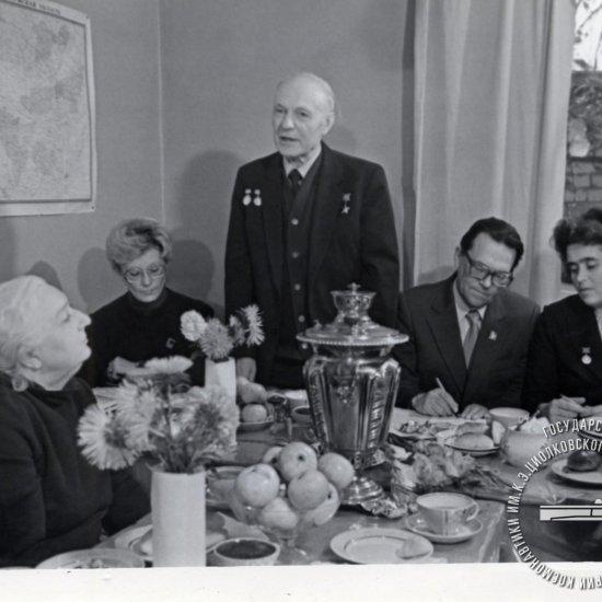 Вечер воспоминаний «Они знали К.Э. Циолковского» в Доме-музее ученого.