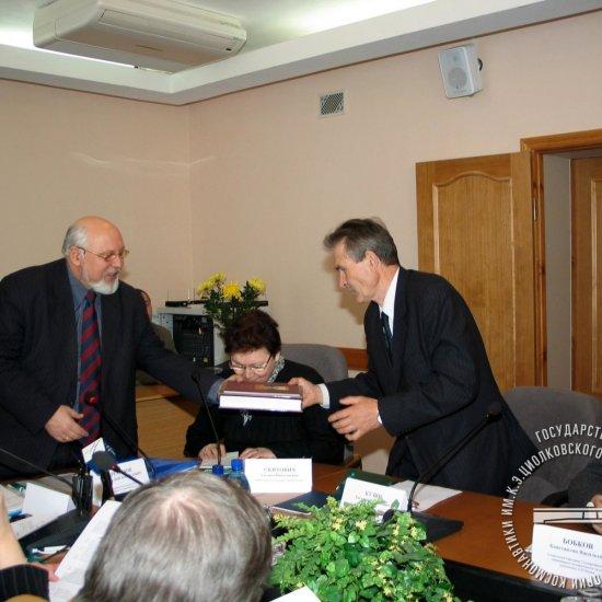 Заседание Президиума ИКОМ России в Калуге