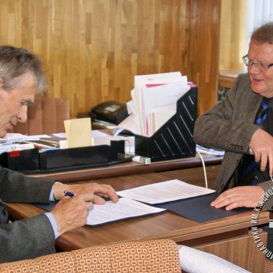 Подписание договора о покупке аппарата Планетарий ZKP-4 SKYMASTER с фирмой «Карл – Цейс – Йена»