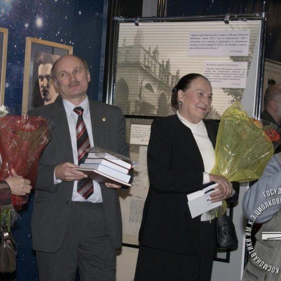 Открытие выставки «Осуществление мечты», посвященной 100-летию академика В.П. Глушко