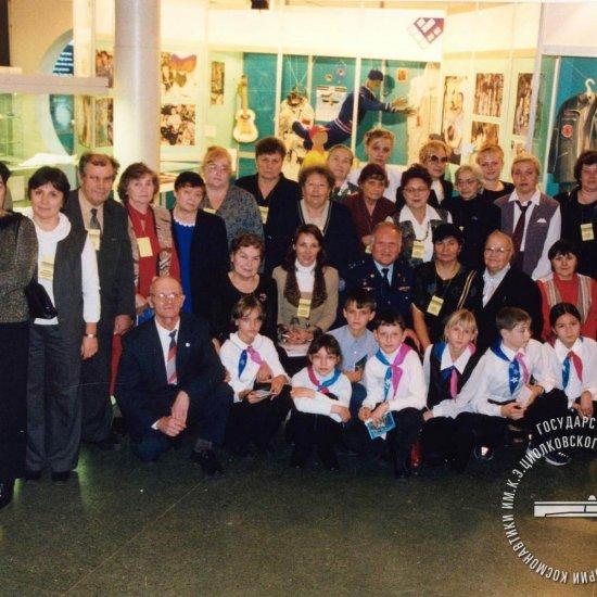 Участники конференции школьных музеев космонавтики с Героем Советского Союза, Летчиком-космонавтом СССР В.М. Афанасьевым (в центре)