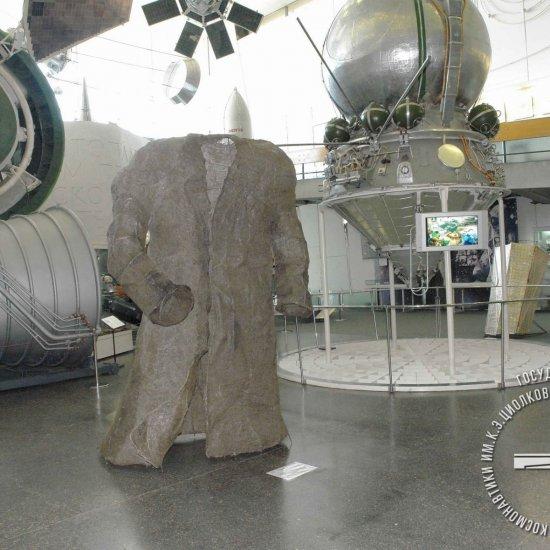 Экспозиция выставки «Русский космос.