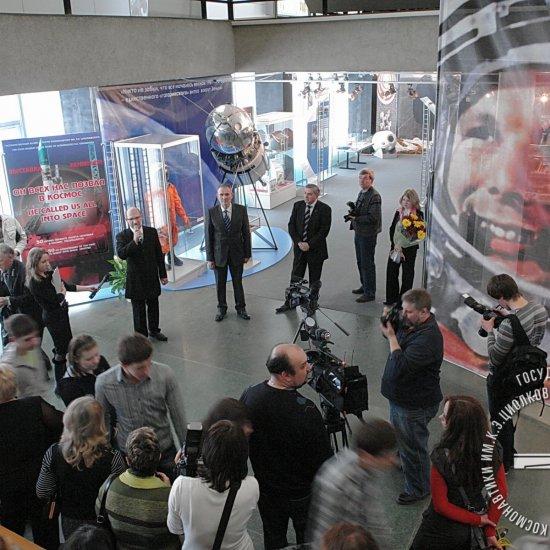 Открытие выставки «Он всех нас позвал в космос», посвященной 50-летию полета Ю.А. Гагарина.
