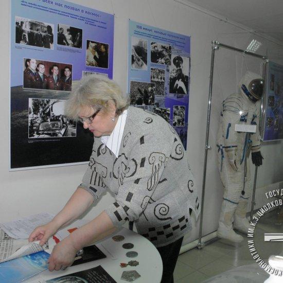 Работа над созданием экспозиции выставки, посвященной 50-летию полета Ю.А. Гагарина в Музее-квартире К.Э. Циолковского в г. Боровск.