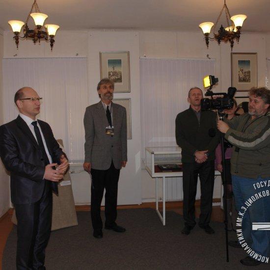 Открытие выставки «Калуга космическая» в Доме-музее А.Л. Чижевского.