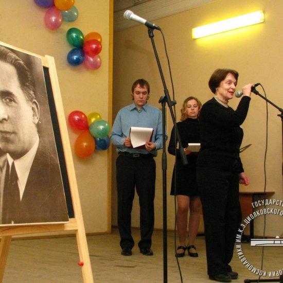 Торжественное мероприятие, посвященное 112 годовщине со дня рождения А.Л. Чижевского.