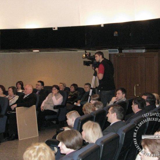 Сотрудники и гости музея на открытии обновленного планетария в ГМИК им. К.Э. Циолковского.