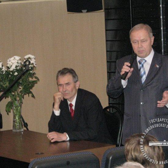 Председатель городской Думы г. Калуги А.Г. Иванов выступает на открытии обновленного в ГМИК им. К.Э. Циолковского.