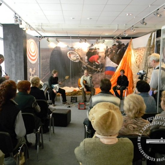 Концерт авторской песни В. Березина в музее.