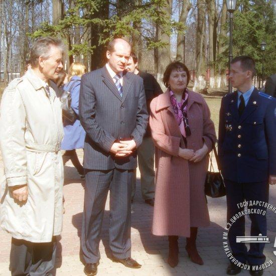 В парке К.Э. Циолковского после возложения цветов к могиле ученого в преддверии Дня космонавтики.