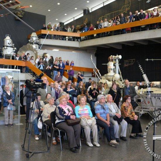 Торжественное мероприятие «Земля космическая», посвященное 160-летию со дня рождения выдающегося человека, ученого и исследователя Константина Эдуардовича Циолковского.