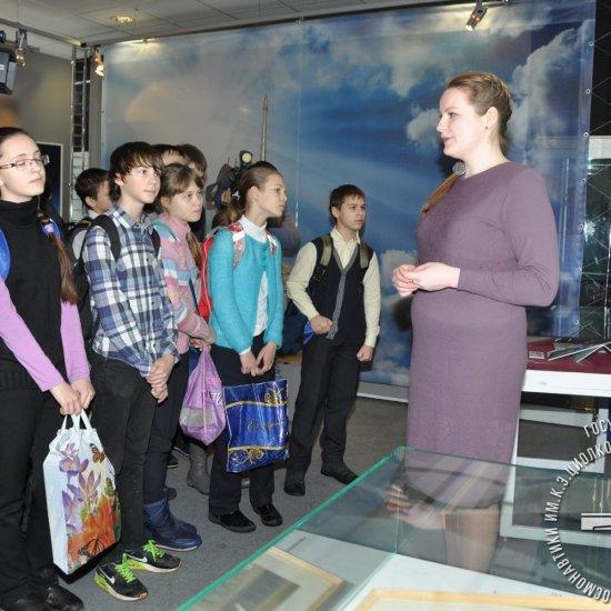 Художественная выставка «Через тернии к звёздам».