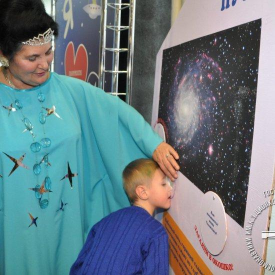Познавательная выставка для детей «Я люблю космос».