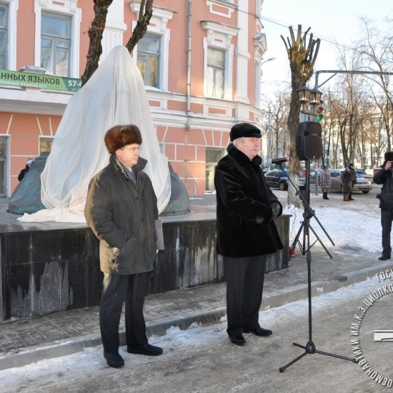Открытие памятника А.Л. Чижевскому на пересечении улиц Ленина и Дзержинского в Калуге.