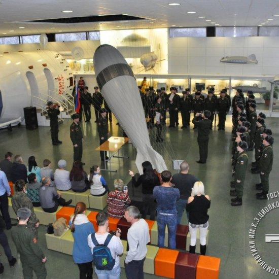 Торжественное принятие присяги молодым пополнением РВБ (КР) воинской части 96624 в ГМИК им. К.Э. Циолковского.