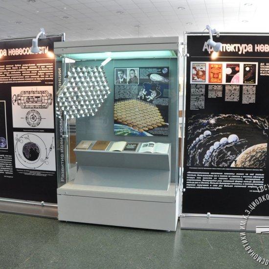 Выставка «Архитектура Невесомости», посвященная развитию идеи орбитальной космической станции – от научной фантастики 19 века до современных орбитальных комплексов.