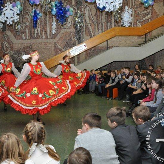 Новогодние праздники в ГМИК им. К.Э. Циолковского.
