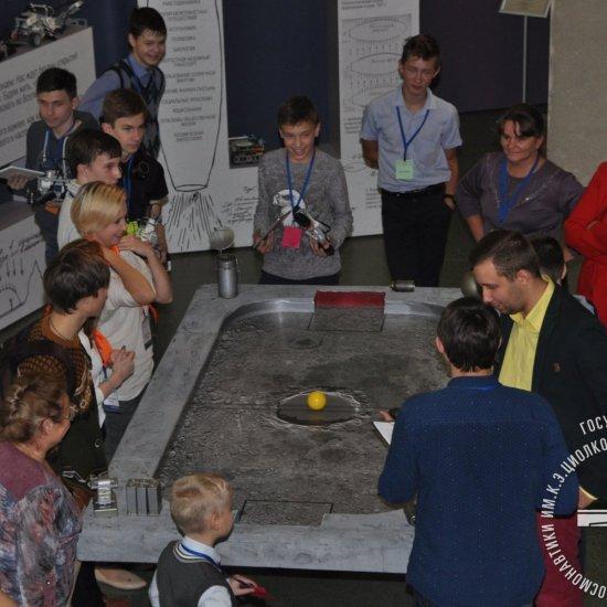 Третий Техно-фестиваль космической тематики «Земля – Луна, Калуга – Марс».