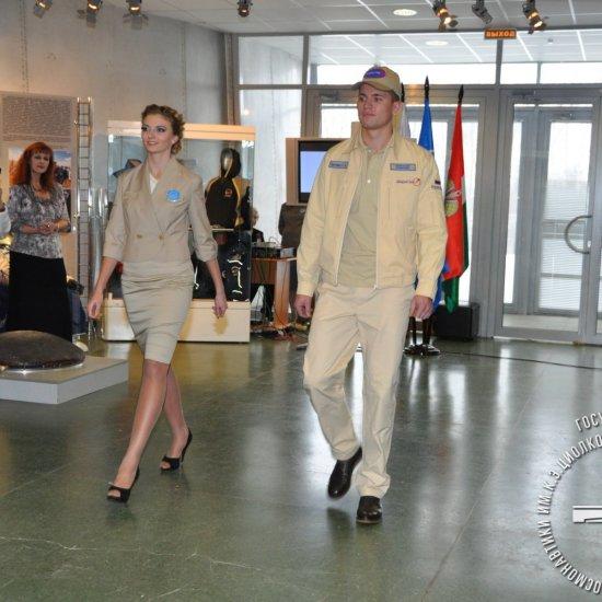 Закрытие выставки «Мода особого назначения».