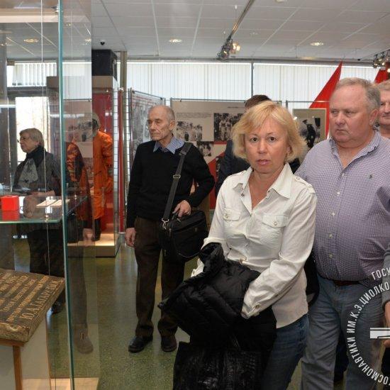 Посетители музея на открытии выставки «Наш Гагарин».