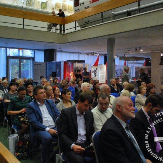Торжественное мероприятие, посвященное 80-летию Дома-музея К.Э. Циолковского.
