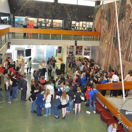 Презентация  выставки компьютерной графики «Для Юрия Гагарина».