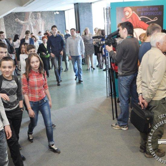 Открытие выставки «Первый шаг во Вселенную», посвящённой 50-летию первого выхода в открытый космос А.А. Леонова.