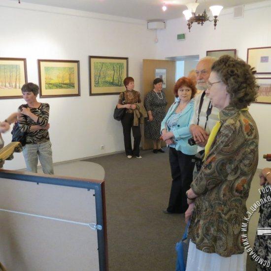 Выставка акварелей А.Л. Чижевского в Доме-музее А.Л. Чижевского.