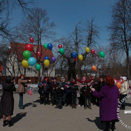 Запуск шаров у памятника Ю.А. Гагарину.