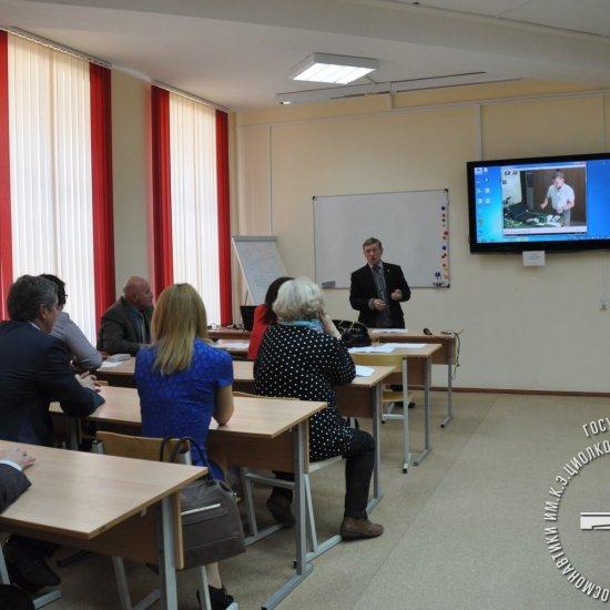 49 Научные чтения памяти К.Э. Циолковского.