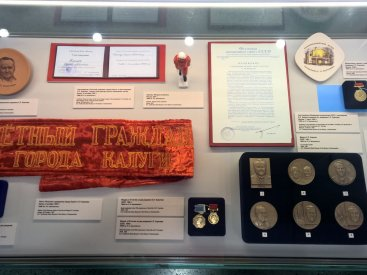 9 сентября 1997 г. С.П. Королёв избран почётным гражданином г. Калуги