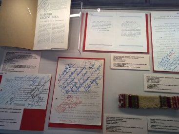Документы с резолюциями С.П. Королёва