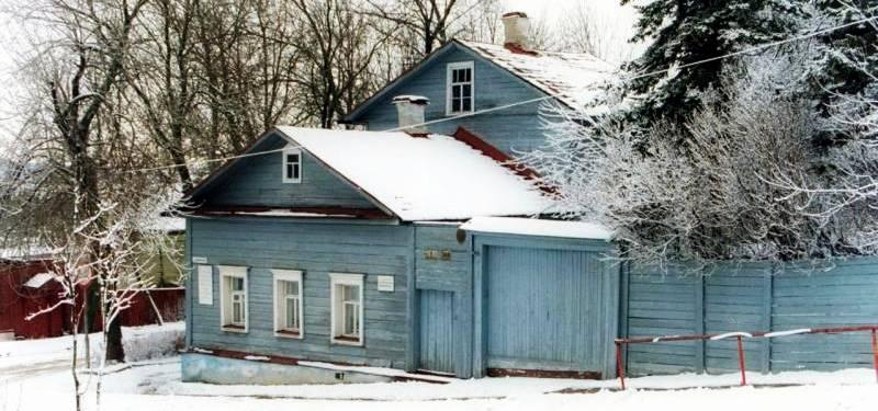 Дом-музей К.Э. Циолковского в Калуге