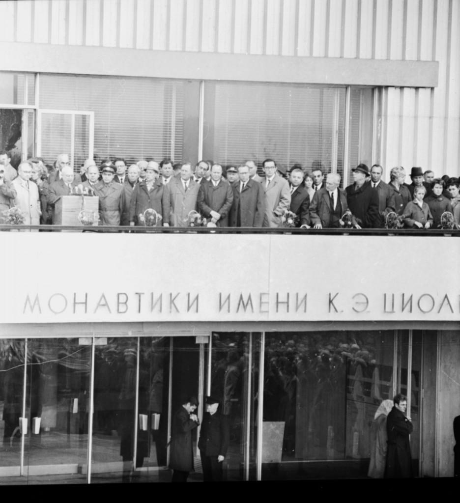 Церемония открытия Государственного музея истории космонавтики им. К.Э. Циолковского. Фото В.Н. Морозова