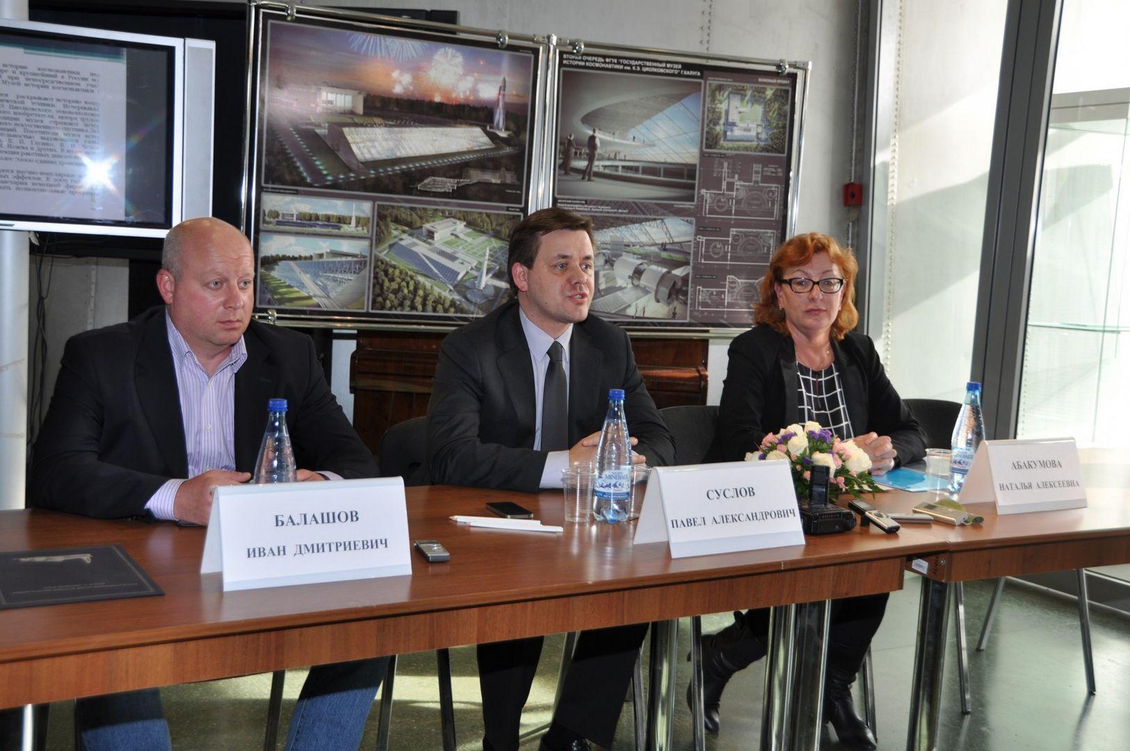 Пресс-конференция о ходе строительства 2-й очереди и работе музея по созданию новой экспозиции. 8 апреля 2015 года