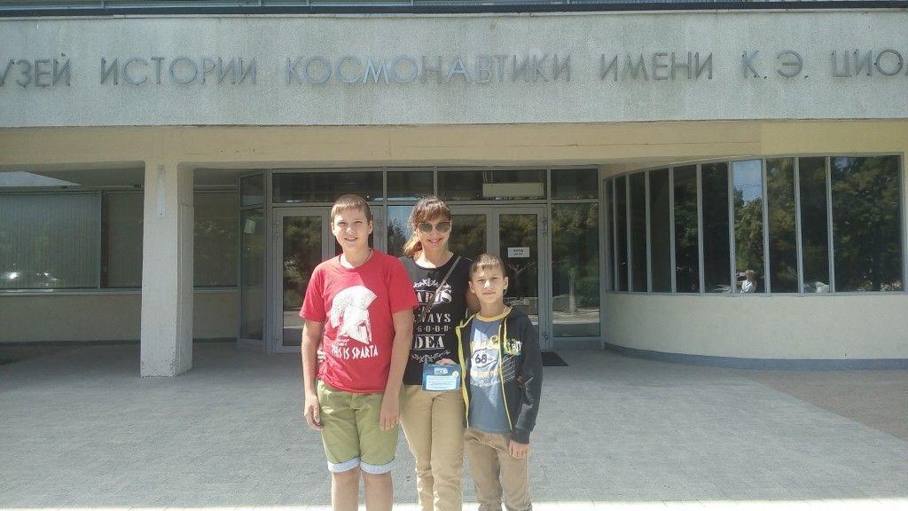 Семья Ашурковых