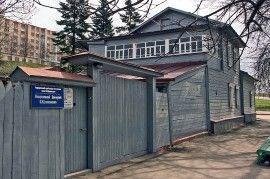 224  ДомМузейЦиолковского