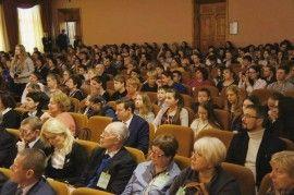 XIII Молодежные Циолковские Чтения